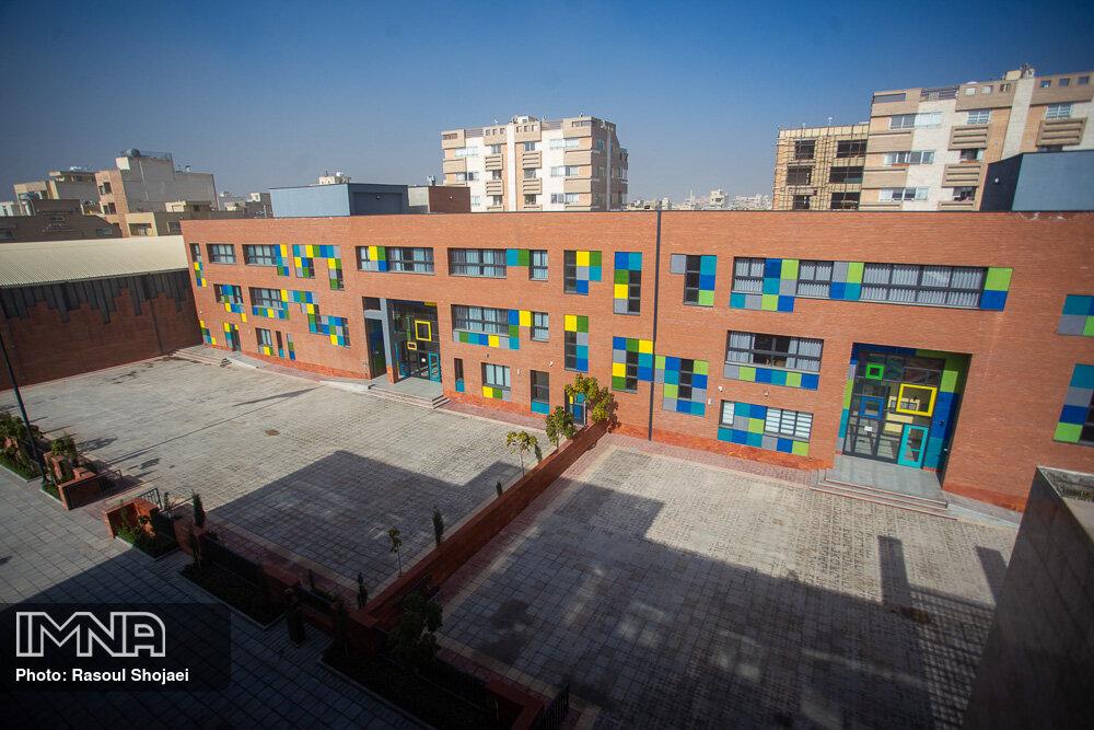 بهره برداری از ۳ مدرسه نوساز در اصفهان