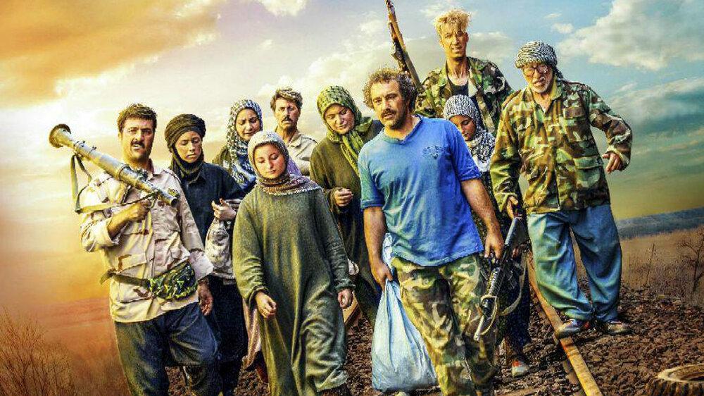 آی فیلم به پایتخت ۵ رسید