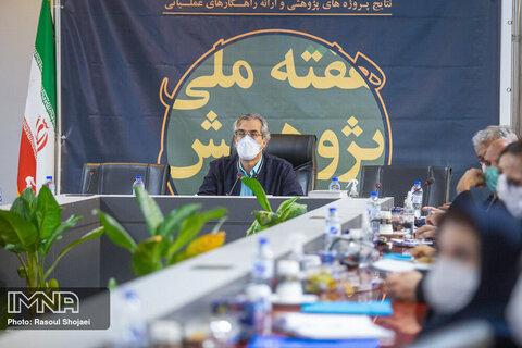 آغاز جلسات بررسی علل آلودگی هوای اصفهان براساس یافتههای دانشگاهی