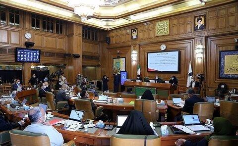 بودجه ۱۴۰۰ شهرداری تهران به تصویب رسید