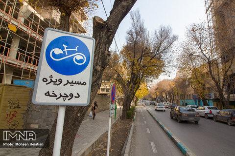 عصرانه خبری شهرهای ایران در چهارم اردیبهشتماه