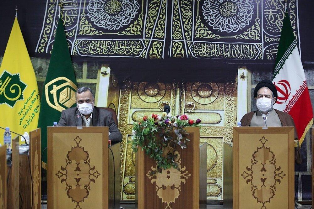 چکهای ناقص عربستان برای ایران و برنامه اعزام به عراق و سوریه