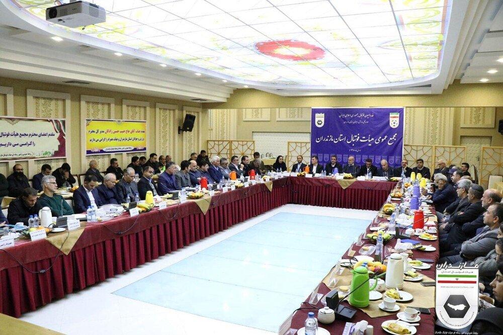 تعلل در اعلام فراخوان انتخابات هیأت فوتبال مازندران