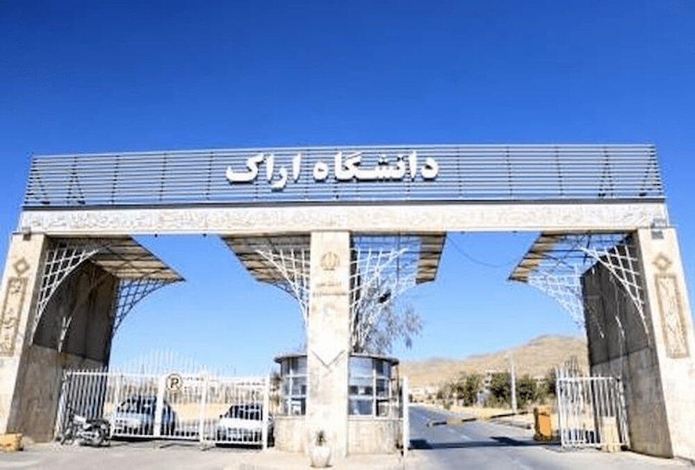 ساخت غشای پروتئینی برای شیرین سازی آب در دانشگاه اراک