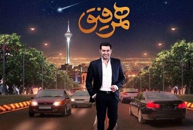 آیا شهاب حسینی در همرفیق موفق است؟