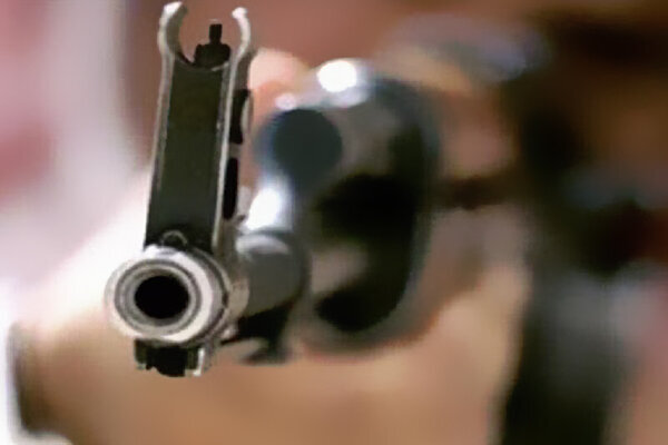 درگیری مسلحانه  ۱ کشته برجای گذاشت