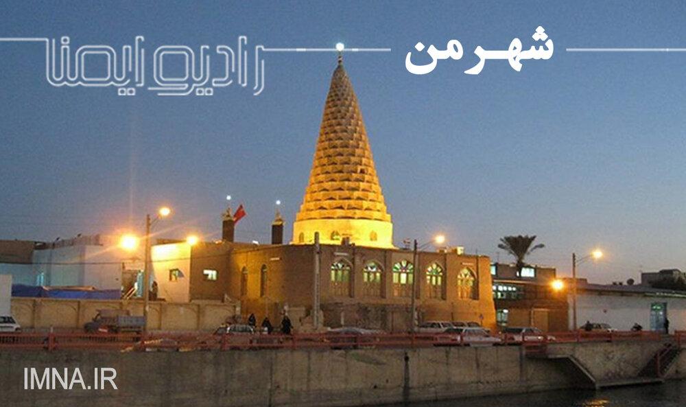 شوش، کهن شهر ایران