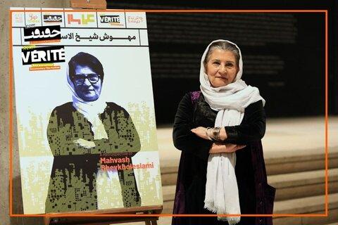 مستندسازان بیشتر به مسئله محیطزیست ایران بپردازند