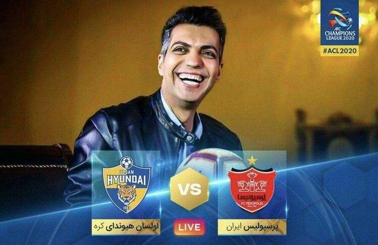 رکوردشکنی صفحه اینستاگرام فارسی AFC با نام فردوسیپور