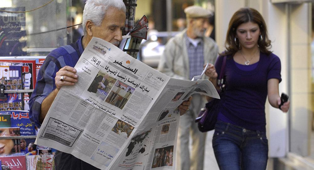 اهانت روزنامه کویتی به ایران