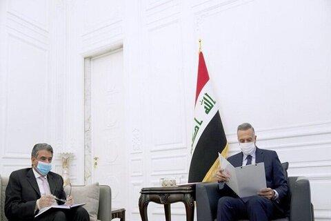 موافقت قانونگذاران عراقی با انحلال پارلمان در تاریخ ۷ اکتبر