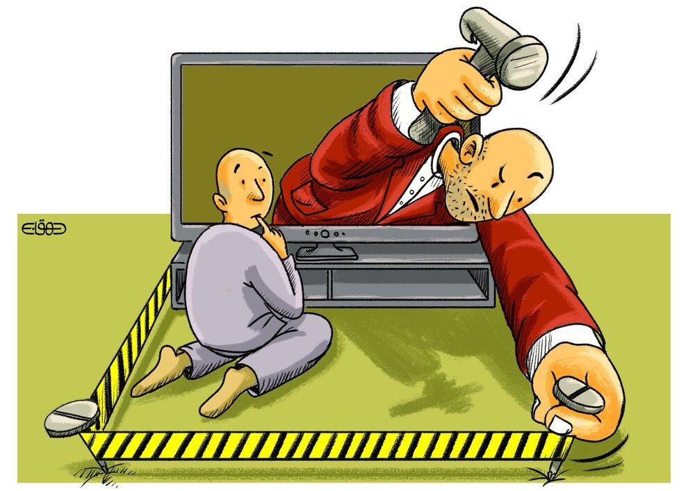 کارتون/ حق آزادی اندیشه و بیان