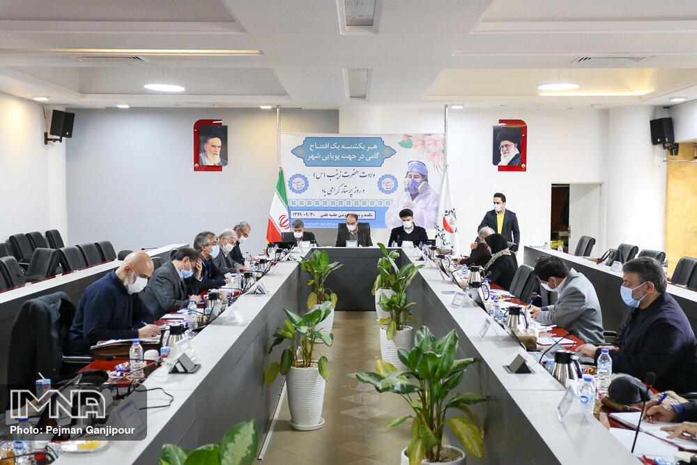 افزایش سرمایه شهرداری اصفهان در شرکت نمایشگاههای بینالمللی