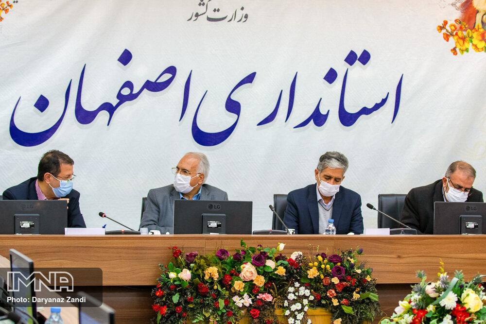 جلسه ساختار اجرایی قطارهای حومه استان