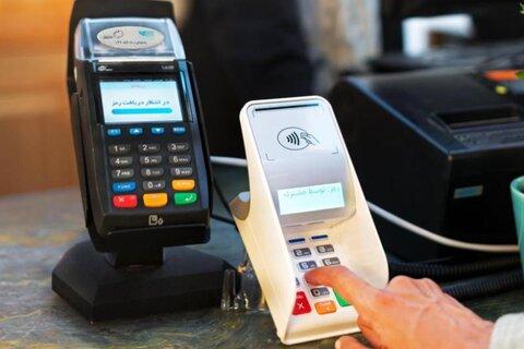 کارتخوانهای بانکی تایید نشده توسط سازمان امور مالیاتی متوقف میشود