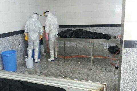 COVID-19 kills 134 more in Iran over past 24 hours