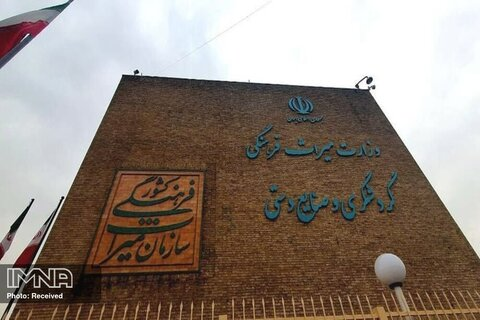 ابلاغ معیارهای ثبت آثار تاریخی و فرهنگی غیرمنقول