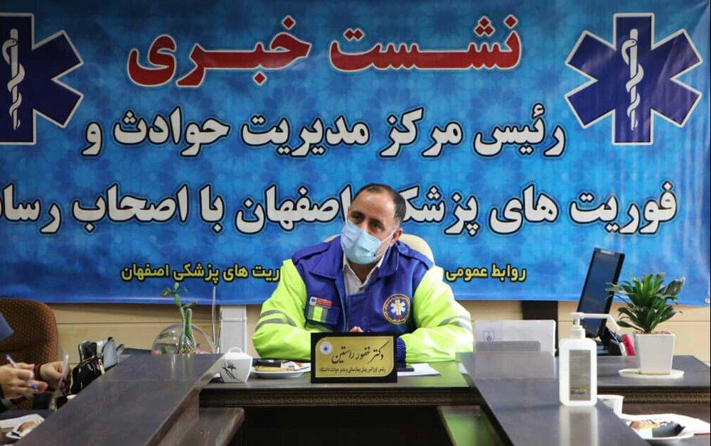 مکان تماسگیرندگان با اورژانس قابل رؤیت شد/کمبود پایگاه در جادههای اصفهان
