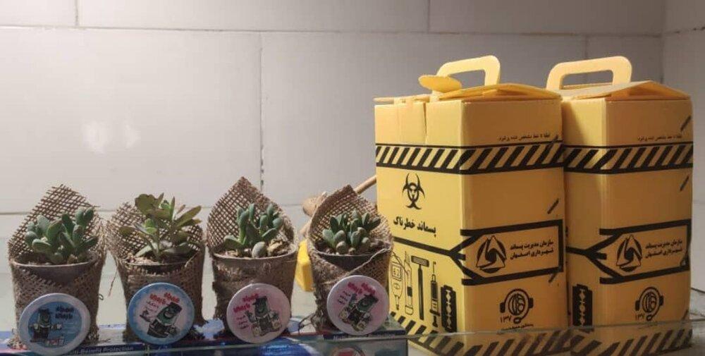 غرفه های بازیافت اصفهان تا ۱۲ ظهر فعال است