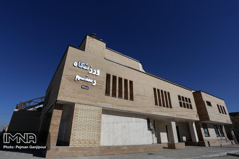 پروژه های منطقه ۱۴ شهرداری اصفهان