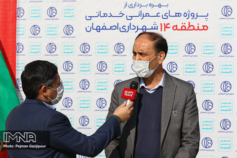 ذهن مدیران به نقاط آسیبپذیر اصفهان معطوف شده است