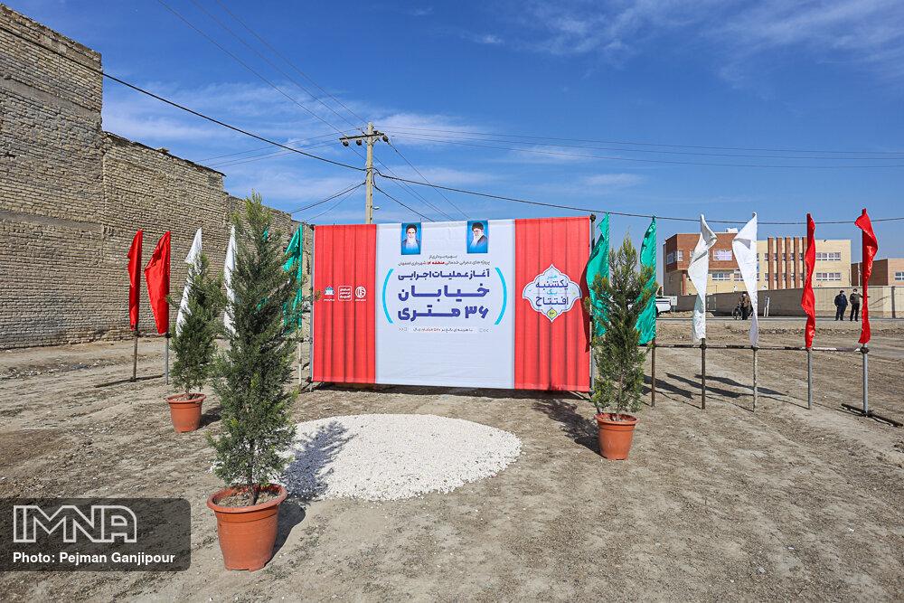 پایان آلونکسازی در منطقه ۱۴ با افتتاح خیابان ۳۶ متری سودان