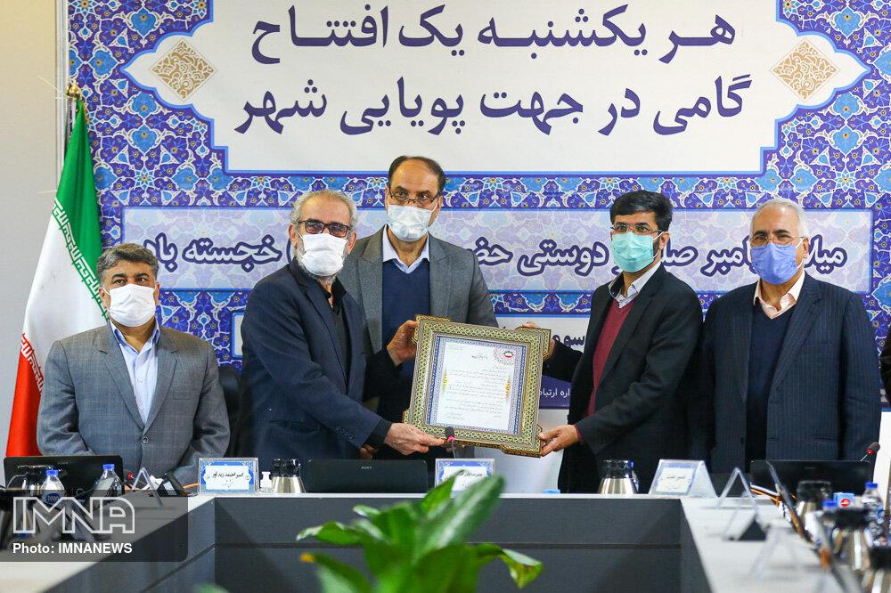 یکصد و پنجاه و سومین جلسه علنی شورای اسلامی شهر