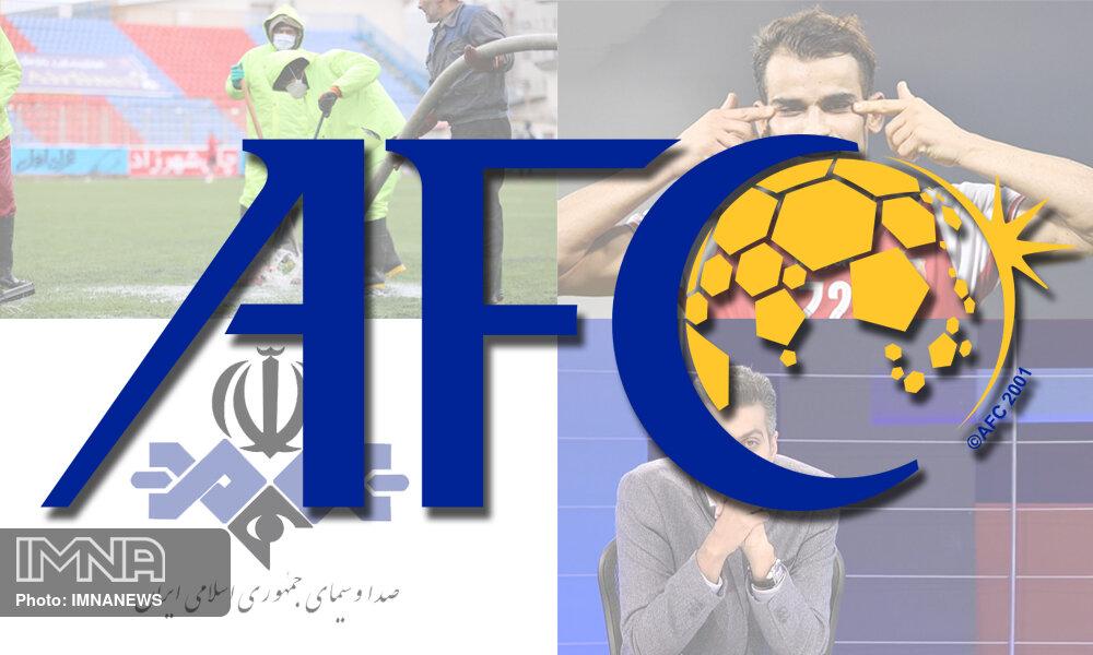 AFC واقعا سیرک است؟