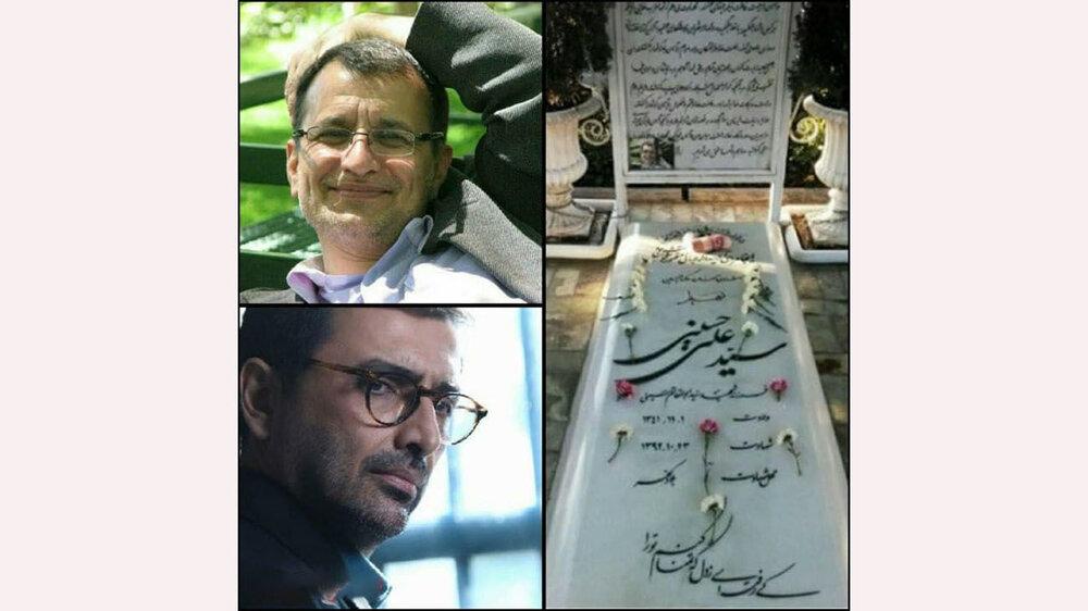 بریدن سر مامور اطلاعاتی ایرانی توسط موساد اسرائیل! / سید علی حسینی کیست؟! + عکس