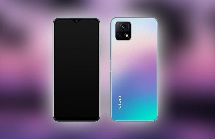 گوشی Vivo Y31s 5G در راه است