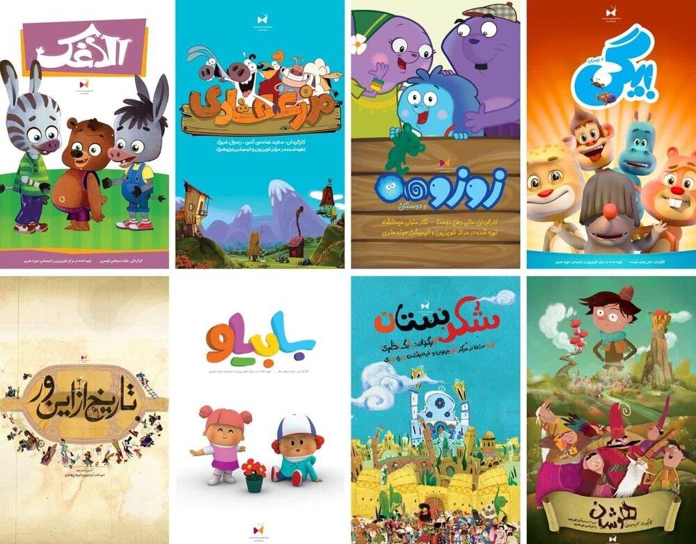 ۱۵ سریال انیمیشنی جدید در راه عرضه پلتفرمهای آنلاین