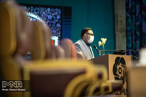 نشست خبری هیئت رئیسه اتاق بازرگانی اصفهان