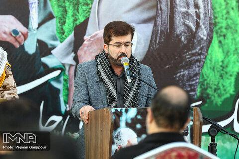 گرامیداشت اولین سالگرد شهادت سپهبد حاج قاسم سلیمانی در اصفهان