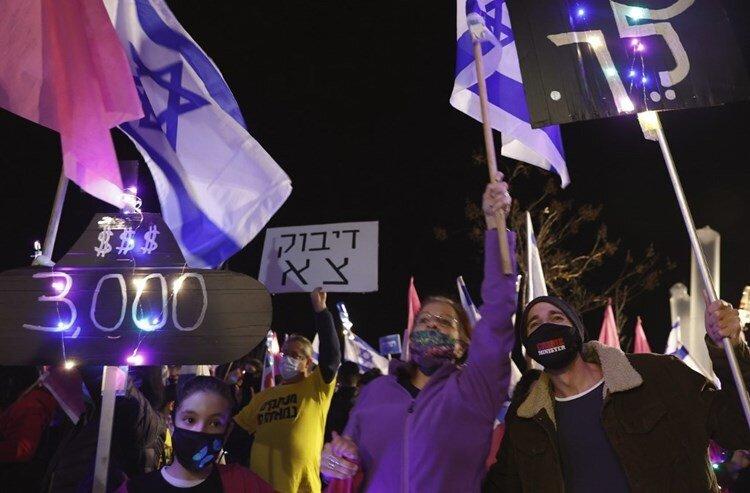 صدها تظاهرکننده مقابل محل اقامت نتانیاهو/ پلیس رژیم صهیونیستی تعدادی را بازداشت کرد