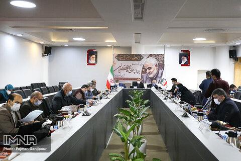 یکصدو پنجاه و چهارمین جلسه علنی شورا