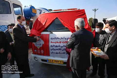 آئین آغاز به کار گیری ماشین آلات جدید شهرداری اصفهان