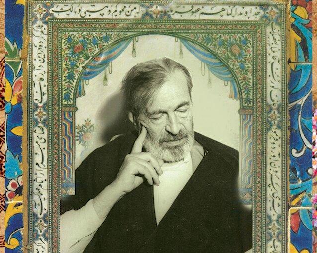 جلالالدّین، همای ادب اصفهان