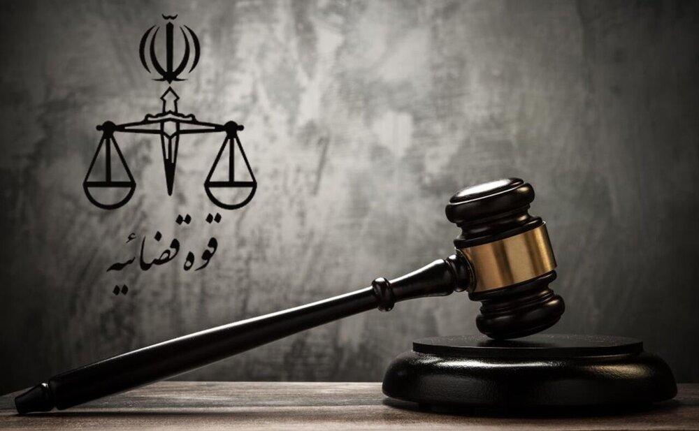 حکم قصاص زهرا اسماعیلی در پی عدم گذشت اولیای دم اجرا شد