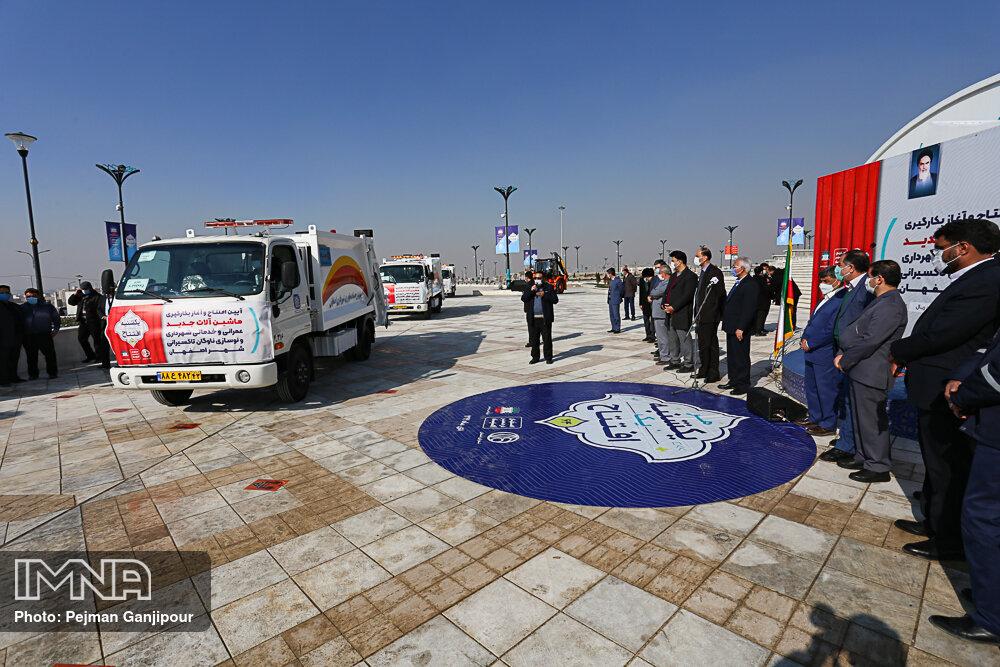 نوسازی ماشین آلات خدمات شهری اصفهان برای کاهش آلودگی هوا