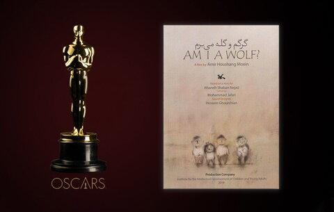 انیمیشن ایرانی در فهرست اسکار