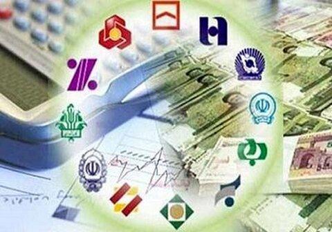 زیاندهترین بانک دولتی در سال ۹۹ کدام است؟ + جدول