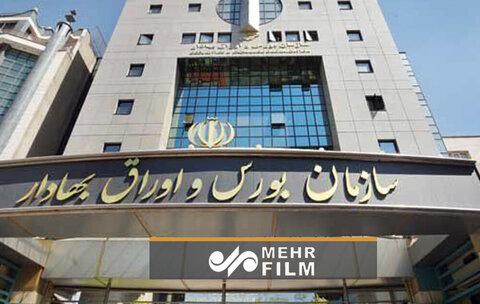 عملکرد بورس تهران در سال ۲۰۲۰ منتشر شد