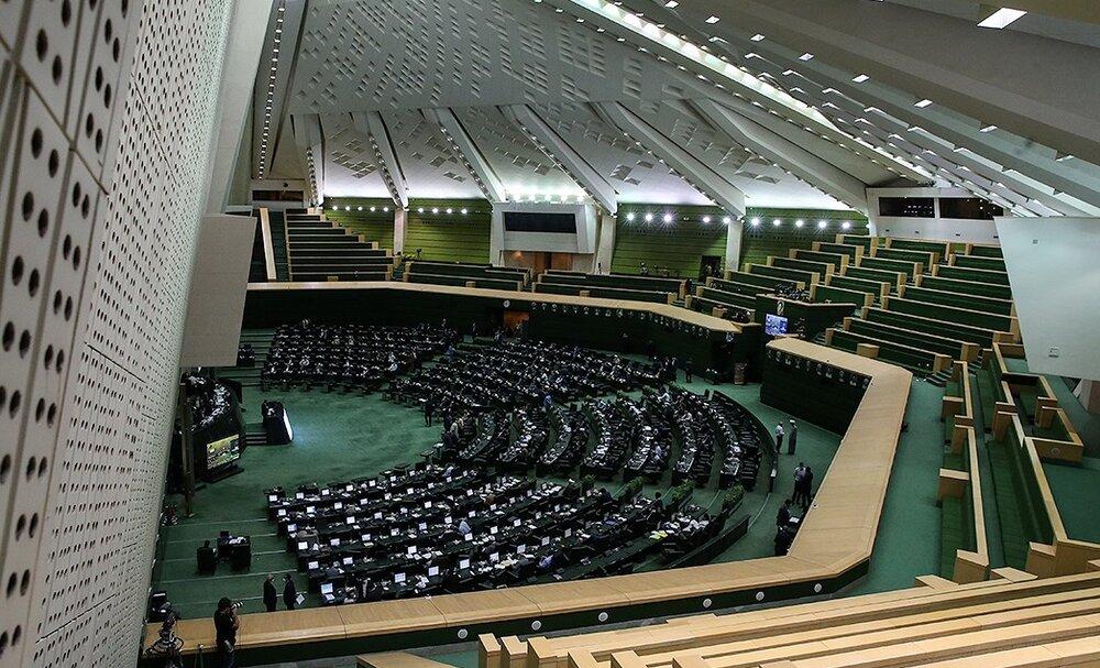 بیانیه نمایندگان مجلس در مورد شروط جمهوری اسلامی برای بازگشت به برجام