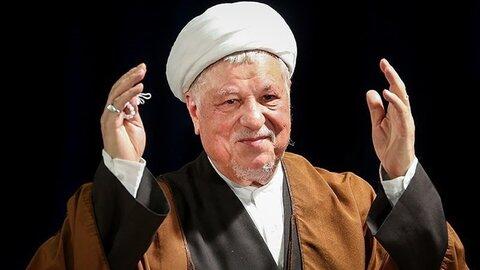 بیانیه خانه کارگر برای چهارمین سال درگذشت آیتالله هاشمی رفسنجانی