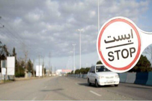 تردد از قزوین به شمال کشور ممنوع شد