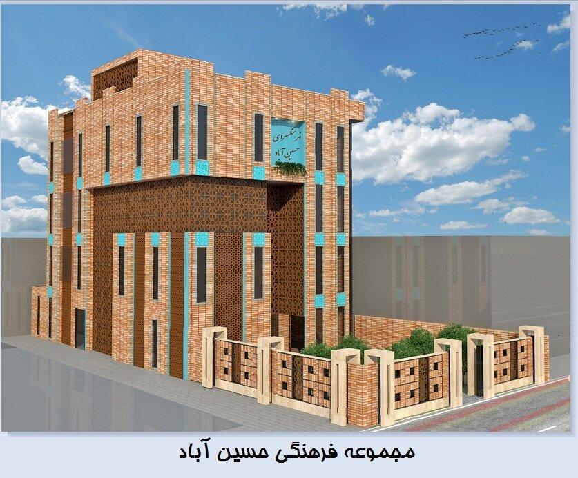 طراحی و ابلاغ بیش از ۳۰ پروژه هر ماه در اصفهان