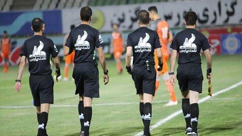 اسامی داوران هفته بیست و یکم لیگ برتر فوتبال اعلام شد