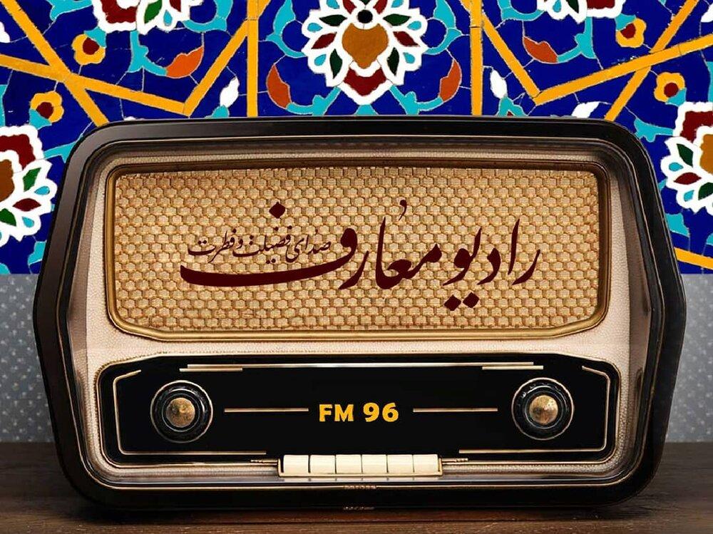 عملیات والفجر ۸ به روایت حاج قاسم در مستند رادیویی