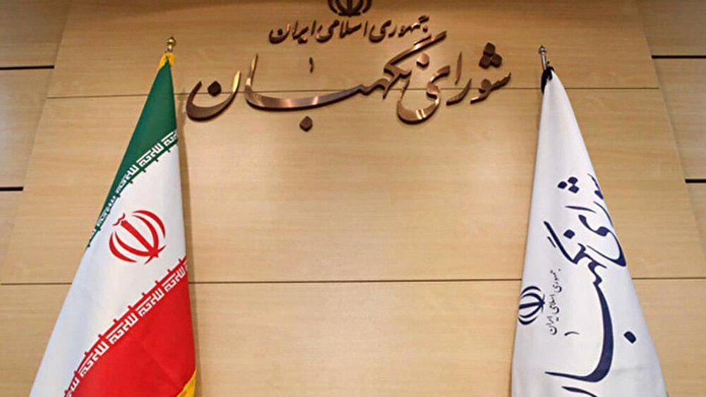 اسامی تایید صلاحیت شدگان انتخابات ۱۴۰۰ اعلام شد