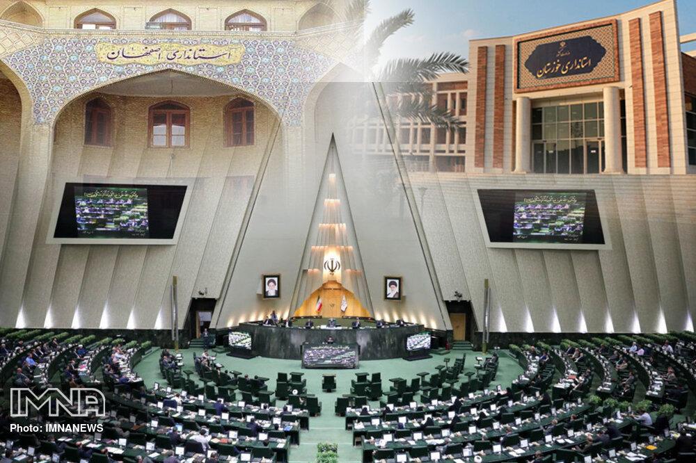فراکسیون تولید مجلس تمرکز خود را بر شعار سال قرار خواهد داد